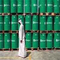 Saderat Naft Arabestan