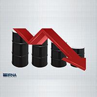 کاهش ۲۴ درصدی قیمت هفتگی نفت